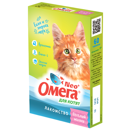 Омега Neo+ Веселый малыш Лакомство для котят, 60 таблеток, арт. 1.4320 купить в Красноярске с доставкой - цены интернет-магазина ЛеМуррр